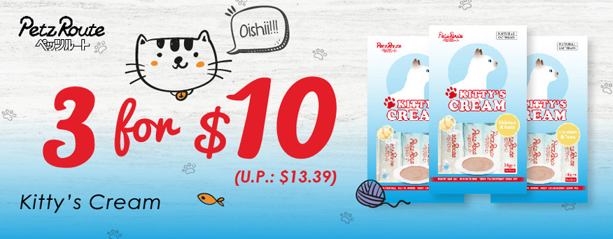 Petz Route Kitty's Cream Promotion